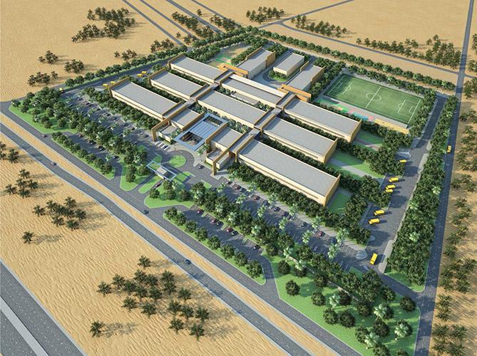 Al Ain School
