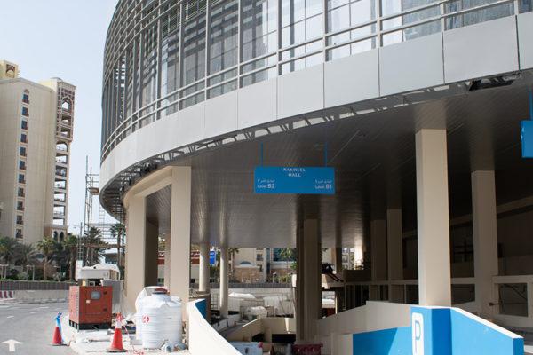 Nakheel Mall Roads DSC_0420