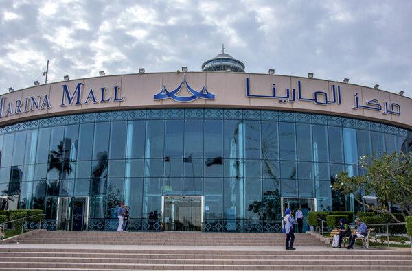 marina-mall-2019-Main