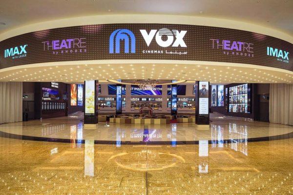 VOX Cinemas Mall of the Emirates