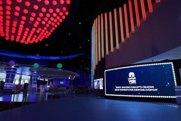 Vox-Cinema-in-Riyadh-Park